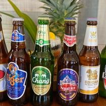 アジアのビールがせいぞろい!