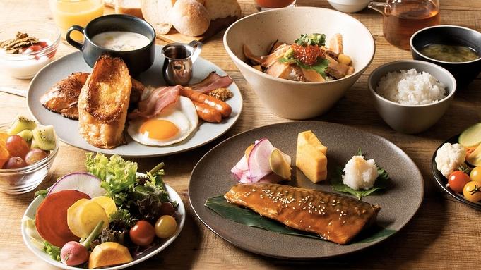 【夏旅セール】【朝食あり】