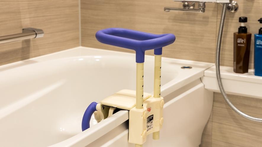 【貸出品】入浴補助器具