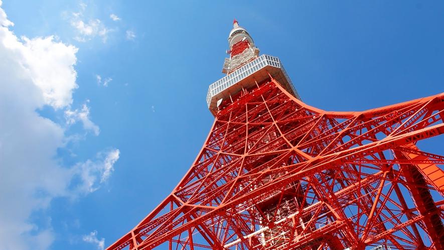 【観光】東京タワー(©TOKYO TOWER)