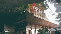 【周辺】羅漢寺:境内には無漏窟(五百羅漢窟)があり、無漏窟には様々な表情をした五百羅漢などが安置。