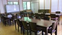 【研修施設食堂】懇親会、老人会、こども会などにもご利用いただけます。