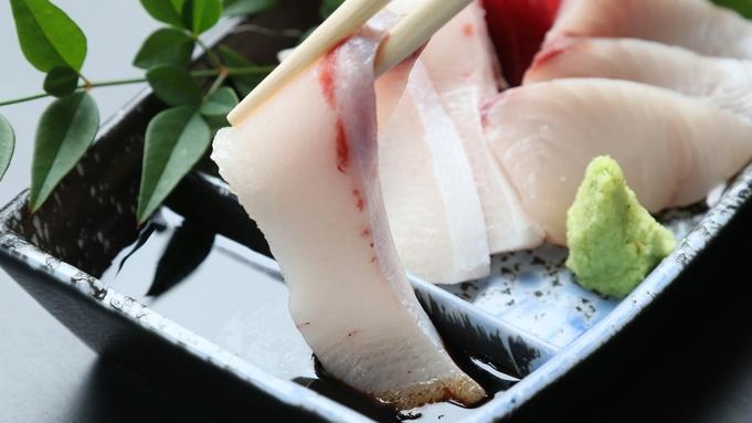 【夕食のみ】釣り人、早朝出発の方にオススメのプラン☆釣り竿無料レンタル『特典付』