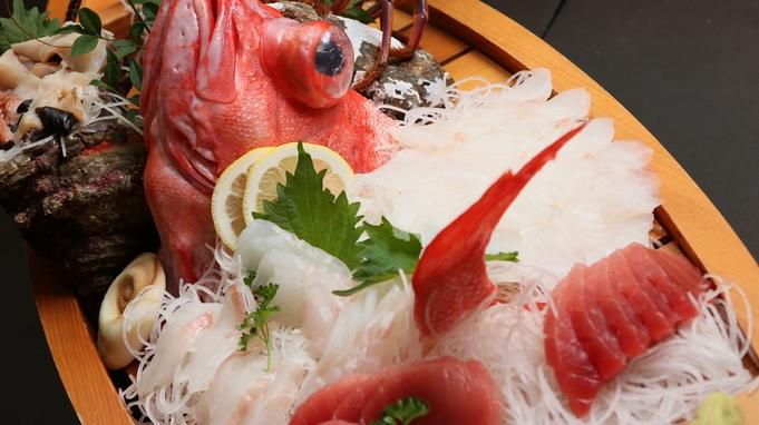 【舟盛り付でグレードUP☆】新鮮地魚を贅沢に満喫!お刺身大好きな方オススメ♪