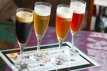 4種類のクラフトビールをお楽しみいただけます。