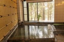 小浴場(姥子の湯)