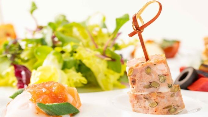 贅沢7品のピオッジャコースディナー&ステイ<夕朝食/温浴施設利用券付>