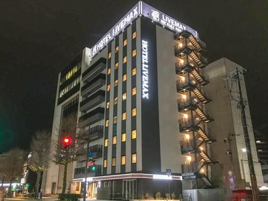 【スタンダードプラン】富山駅から徒歩 約5分の新築ホテル【素泊り】