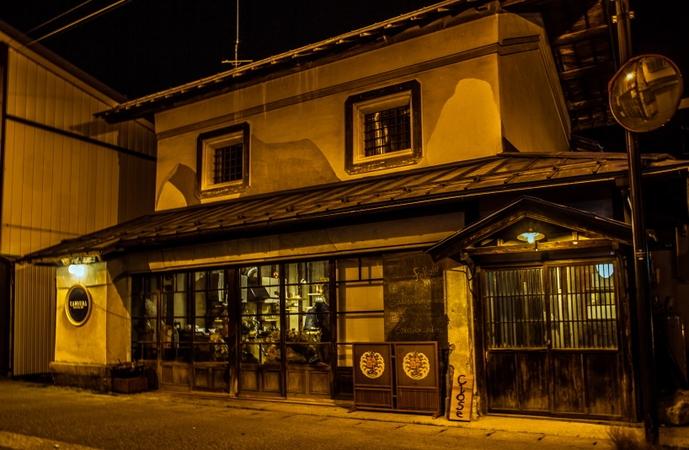 Hostel&Bar CAMOSIBA