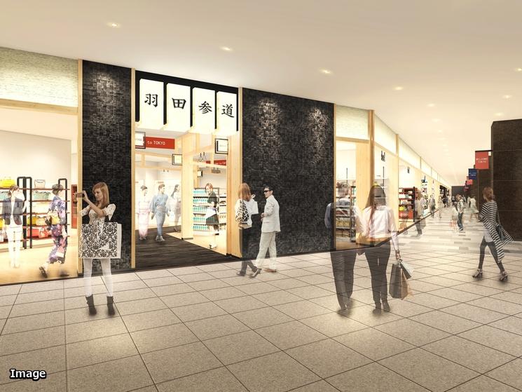 服飾や雑貨等をお求めいただけるショップが並ぶ「羽田参道」入口