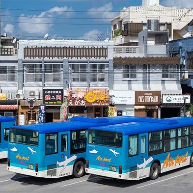 【夏旅セール】観光もビジネスも!石垣島旅の拠点に◎繁華街ど真ん中♪快適ステイ(朝食付き)