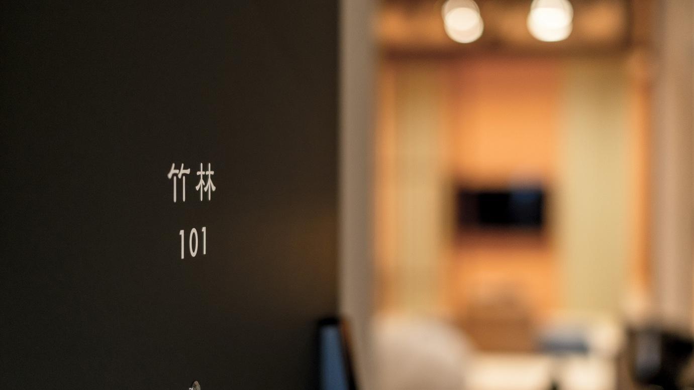 客室101号室 竹林(Chikurin) Superior Twin Room 30m2