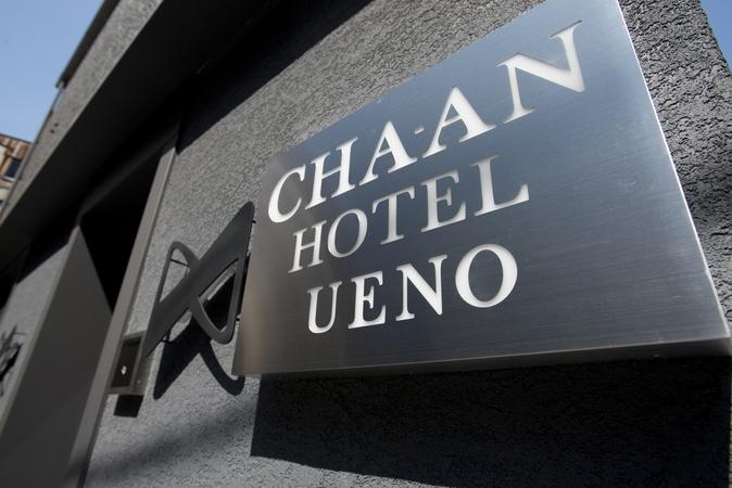 CHA−AN HOTEL UENO