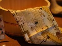 【日曜、月曜限定】箱根日帰り旅 箱根七湯「底倉温泉」へ寄り道 籠床(かごどこ)デイユースステイ