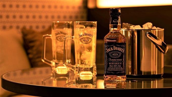 【In Room Bar】Jack's Bar & Stay〜部屋飲みプラン・12時レイトアウト〜
