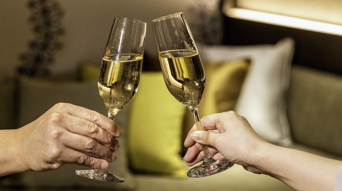 【24時間おこもりカップルプラン】シャンパンで乾杯!SHIOMIで過ごすカップルステイ(室料のみ)