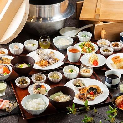 【福岡の八女茶でゆったりくつろぐ♪】八女茶付きプラン  〜朝食付き〜
