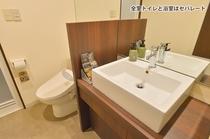 全室トイレと浴室は完全セパレート