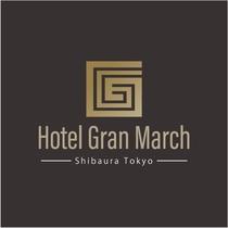 ホテルグランマーチロゴ