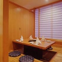 □喜和味の半個室