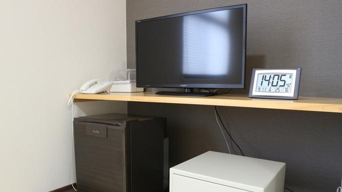 【素泊まり】リーズナブル&快適!ゆっくりくつろげる和室でビジネス・観光を満喫