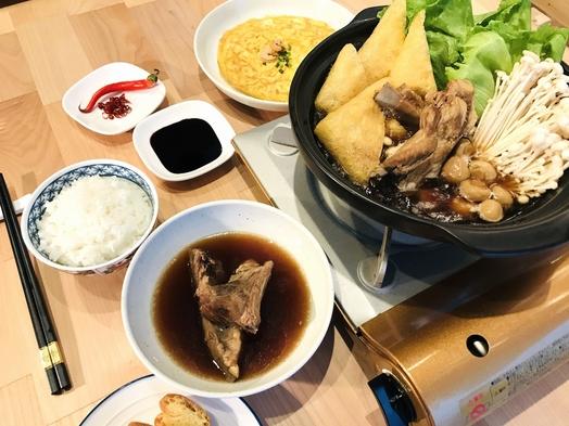 ★シンガポール家庭料理ディナー★ 道産食材を使ったチキンライスや肉骨茶で、あなたを彩ります♪
