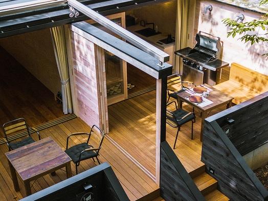 グランピングキャビンで夕食+朝食2食付きプラン:開放感溢れるウッドデッキでアウトドア料理を堪能♪
