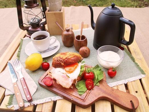 グランピングテントで夕食+朝食2食付きプラン:川のせせらぎを聴きながら今までにない優雅なBBQ♪