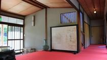*館内一例/古き良き日本の風情が漂うロビー