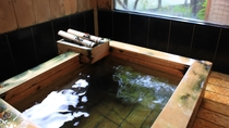*貸切温泉/県内唯一のモール泉は美肌と癒し効果抜群
