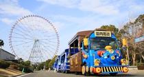 【アクセス】葛西臨海公園 約30分