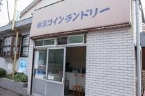 【周辺案内】銭湯 柳湯 徒歩16分