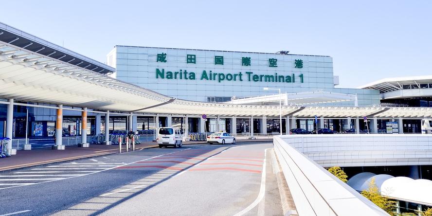 【アクセス】成田空港 お車約50分