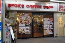 【周辺案内】ベックスコーヒーショップ 下総中山店 徒歩3分