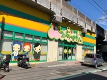 【周辺案内】100円SHOP ダイソー 徒歩4分