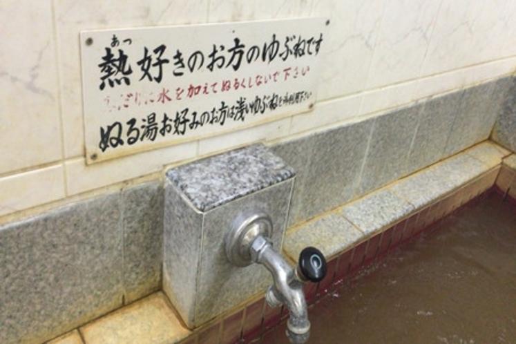 【周辺案内】銭湯 滝の湯 徒歩10分