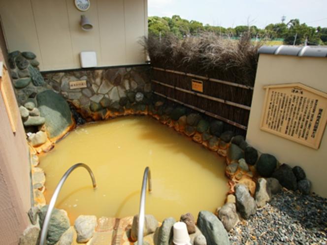 【周辺案内】天然温泉 法典の湯 お車11分♪
