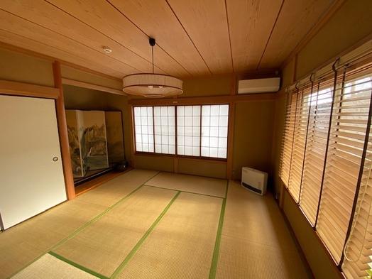 【部屋食】和室8畳とLDK9畳をゆったりご利用の軽朝食付きサービスプラン(ペット同室不可)