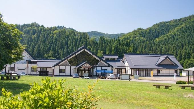 【スタンダード素泊まり】自由で楽しいコテージ滞在♪奥羽山脈の自然と天然温泉を満喫