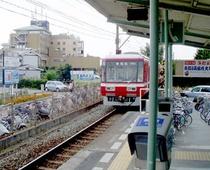最寄り駅2