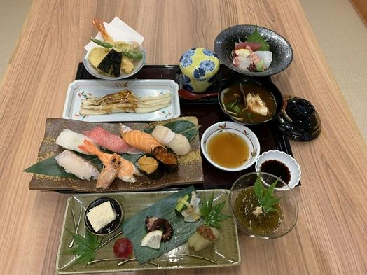 1泊2食付きプラン【朝食・夕食付き】
