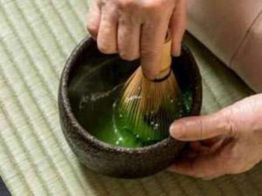 〜お茶室で思い出のひと時を〜 抹茶一服プラン【朝食付き】