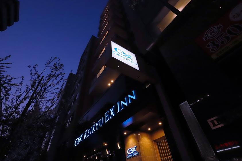 【夜のホテル外観】さくら通りに面したホテル