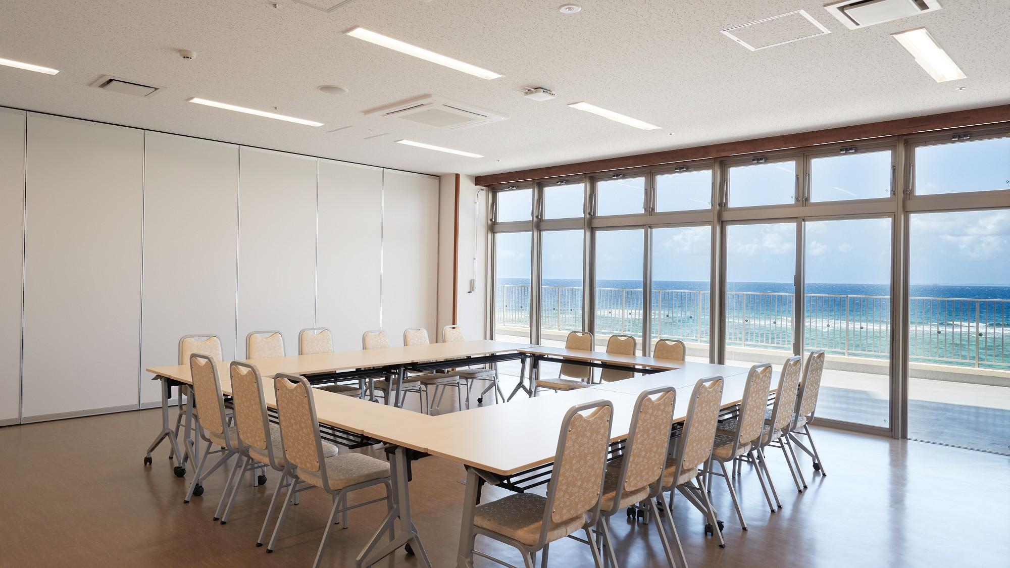 会議室◇オーシャンビュー