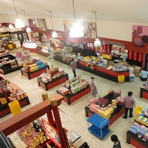 *紅いもタルトお土産/御菓子御殿には沖縄のお土産が種類豊富にございます★