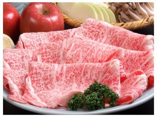 期間限定スーパーセール【料理グレードアッププラン】メインを牛フィレステーキにお一人様5500円OFF