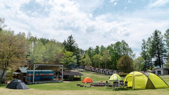 【テント・ロングステイ】最長26時間滞在OK!のんびり存分にキャンプ【GOTO対象外】