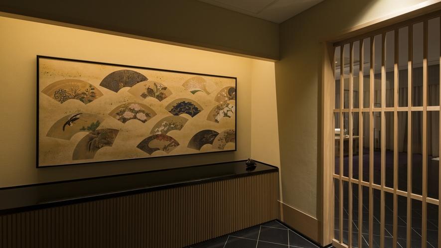 数寄屋スイートルーム(禁煙・250平米)