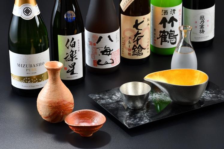 日本食ダイニング 京都下鴨茶寮 -北のはなれ- イメージ