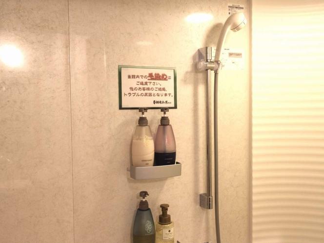 ツインルーム シャワールーム